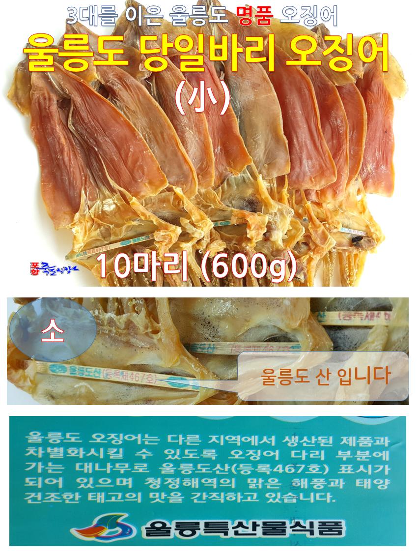 울(소)10-01.png