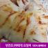 피데기 오징어 大 (1.5kg) 10마리 반건조 포항 죽도시장