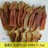 울릉도 오징어 (소) 1축(1.2kg) 20마리 당일바리 마른 건오징어 포항 죽도시장