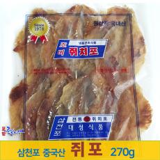 [삼천포 쥐치포]쥐치 쥐포 / 300g/중국산 국내가공/삼천포 명품쥐포/주전부리/포항 죽도시장