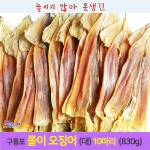 명품 구룡포 쫄이오징어(대)10미(830g기준) 당일잡이/ 당일바리/ 마른 오징어/ 건오징어/ 포항 죽도시장