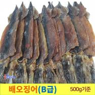 배오징어 B급 500g기준(6~15마리내외) 배에서 말린 오징어 정품 맛 그대로